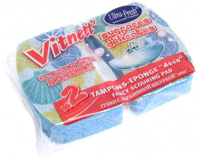 Губки Rozenbal, натуральные, с декоративной шкуркой, для ванной, 2 шт. R141005R141005