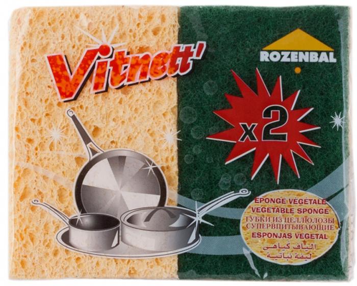 Губка для мытья посуды Rozenbal, с абразивным слоем, цвет: желтый, 2 шт. R148032 губка для мытья посуды фозет мини соты 2 шт