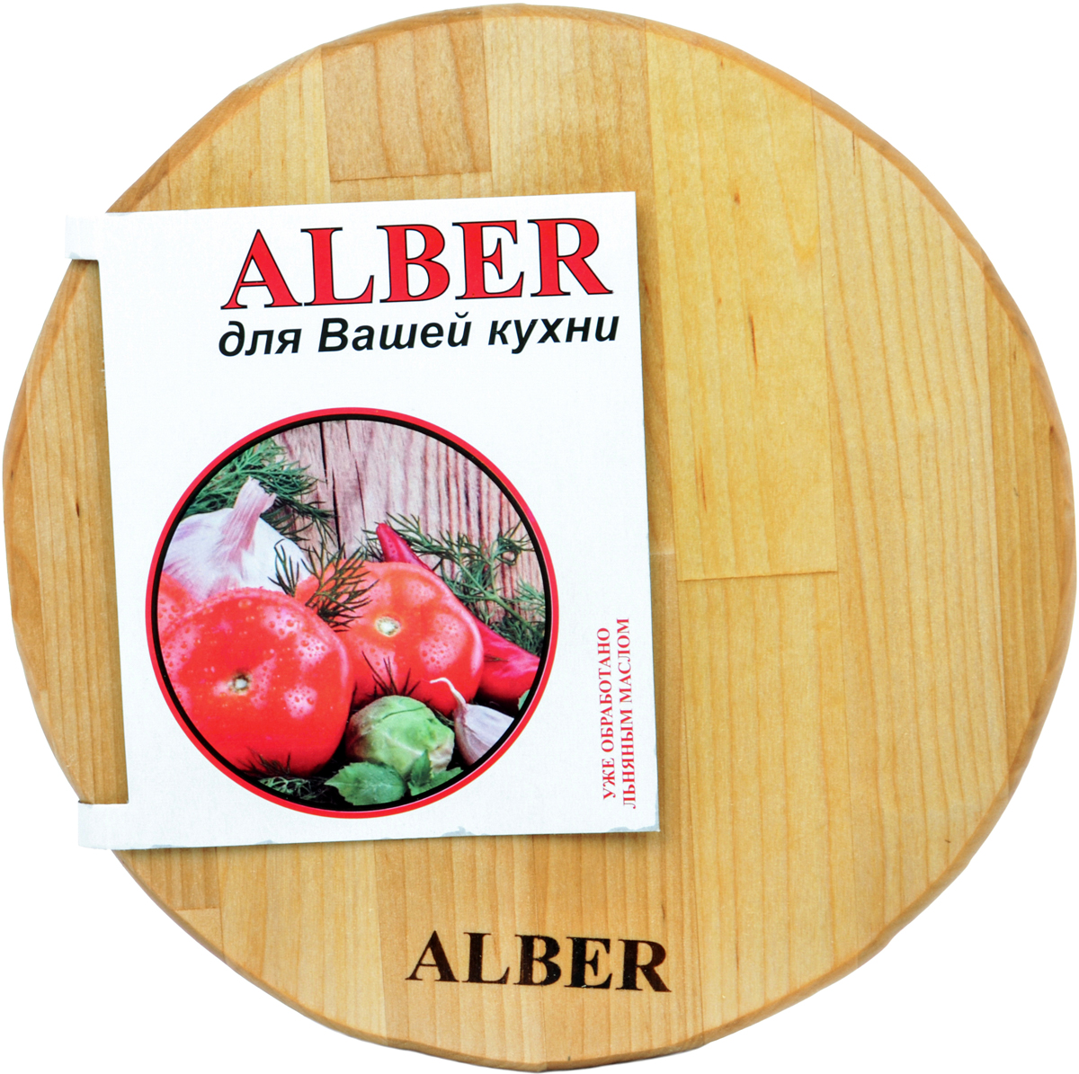 """Доска разделочная Alber """"Круг"""", 25 х 25 см"""