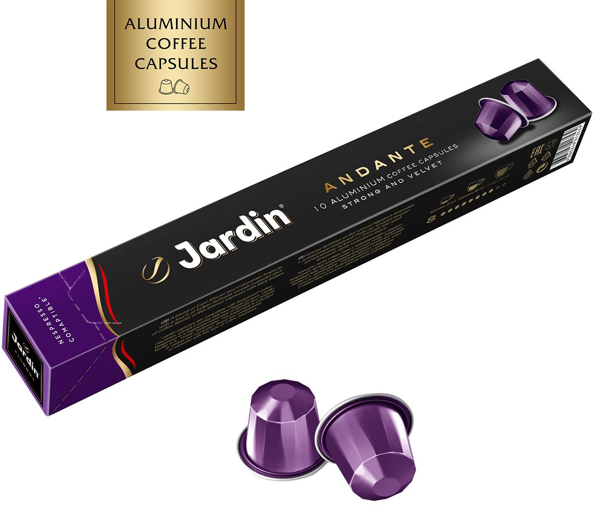 Jardin Andante кофе жареный молотый в алюминиевых капсулах, 10 шт по 5 г кофе в капсулах tassimo карт нуар кафе лонг интенс 128г