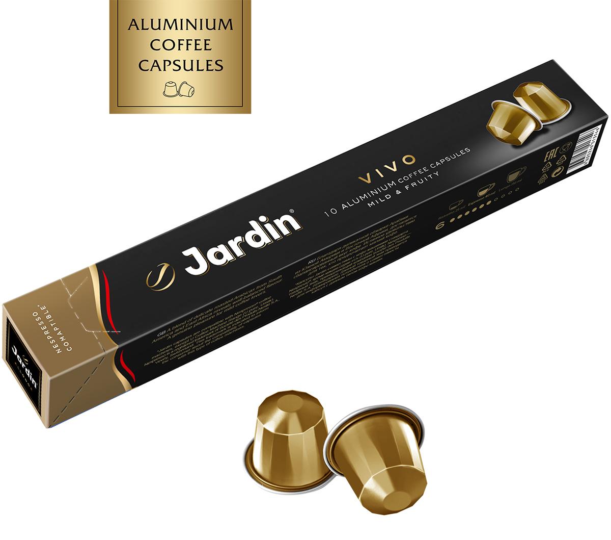 Jardin Vivo кофе жареный молотый в алюминиевых капсулах, 10 шт по 5 г блюз эспрессо по ирландски кофе молотый в капсулах 10 шт