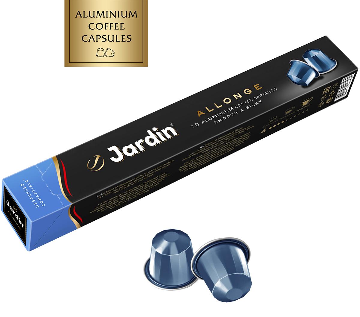 Jardin Allonge кофе жареный молотый в алюминиевых капсулах, 10 шт по 5,5 г кофе в капсулах tassimo карт нуар кафе лонг интенс 128г