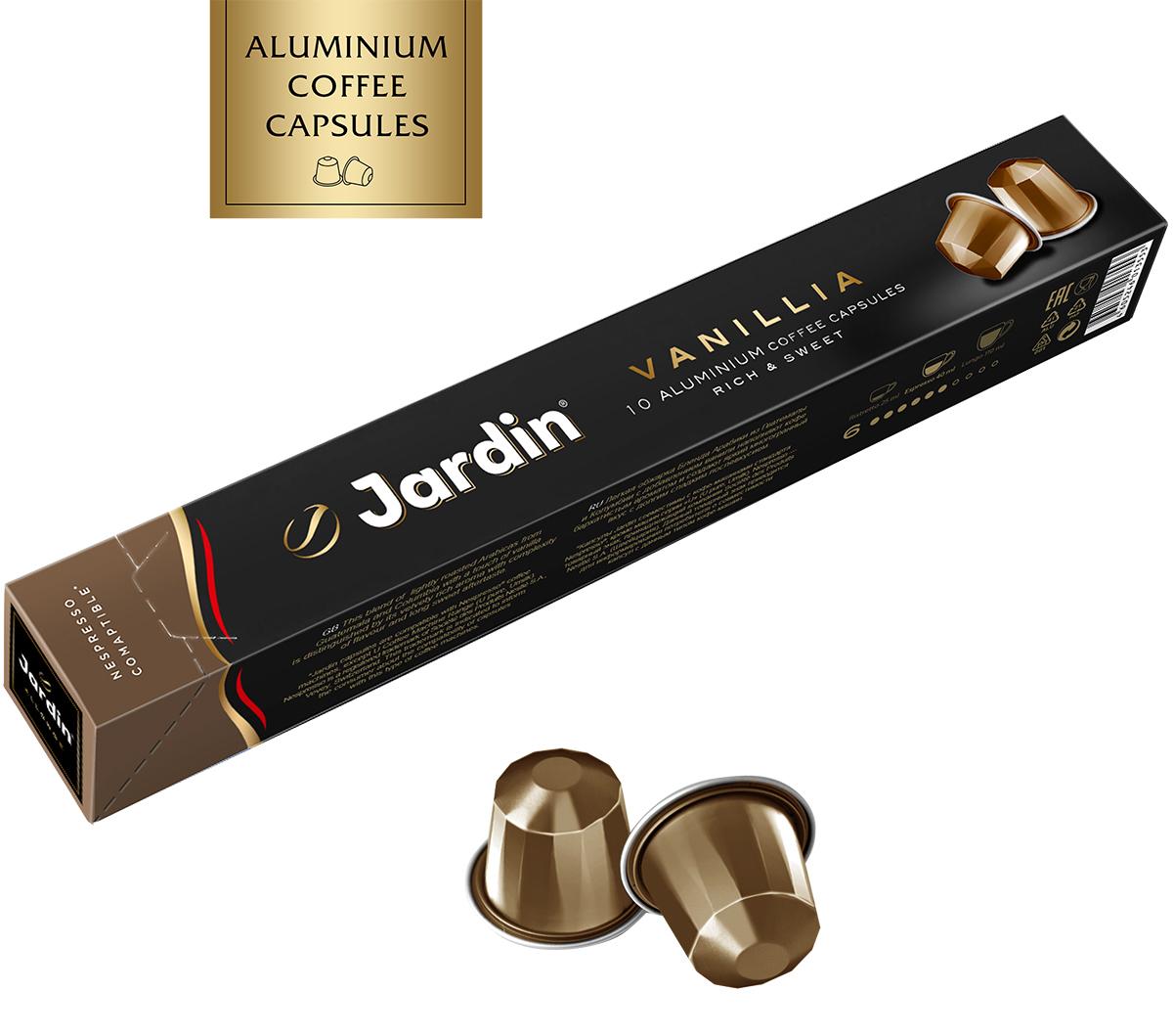 Jardin Vanillia кофе жареный молотый с ароматом в алюминиевых капсулах, 10 шт по 5 г кофе в капсулах tassimo карт нуар кафе лонг интенс 128г