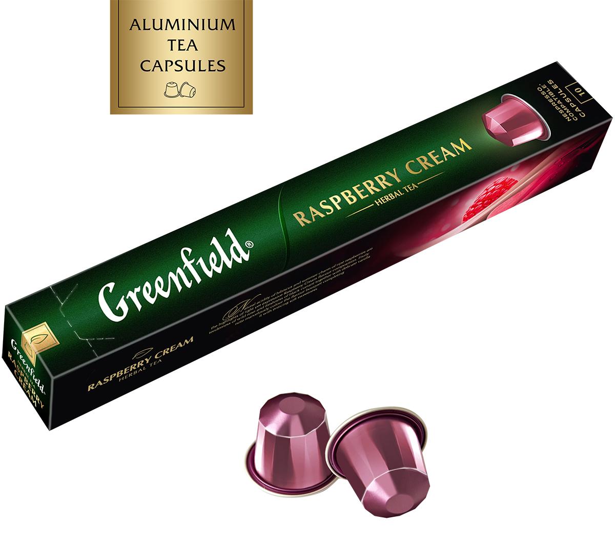 Greenfield Raspberry Cream чайный напиток в алюминиевых капсулах с ароматом малины и ванили, 10 шт по 2,5 г1365-10Чайный напиток с ароматом малины и ванили, с гибискусом и плодами шиповника. Чай с соблазнительной мягкой сладостью.Всё о чае: сорта, факты, советы по выбору и употреблению. Статья OZON Гид
