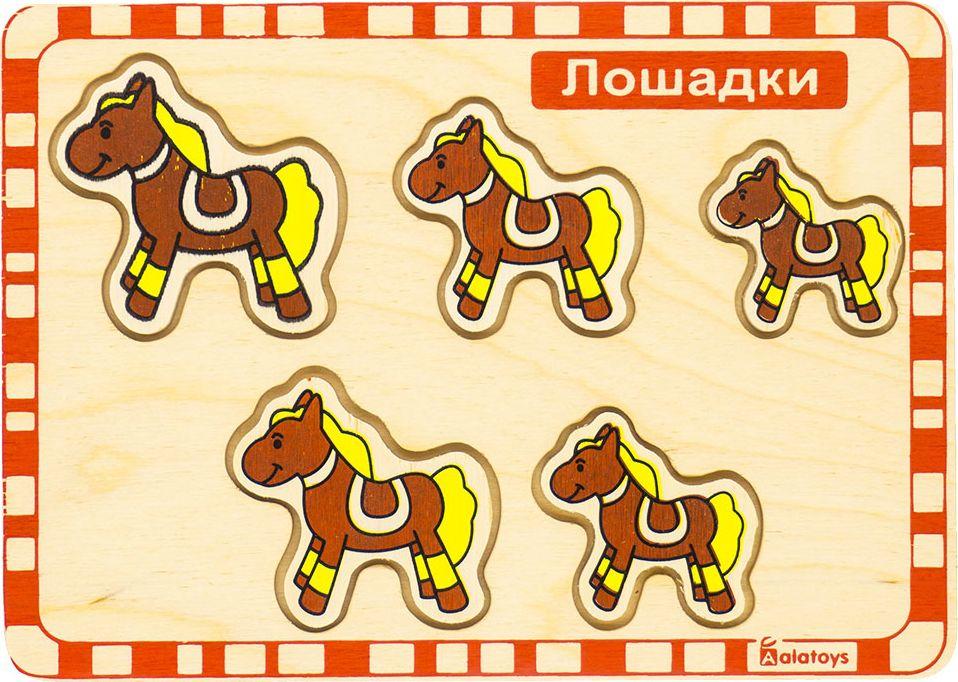 Alatoys Пазл для малышей Лошадки learning journey пазл для малышей озорные фигуры 4 в 1