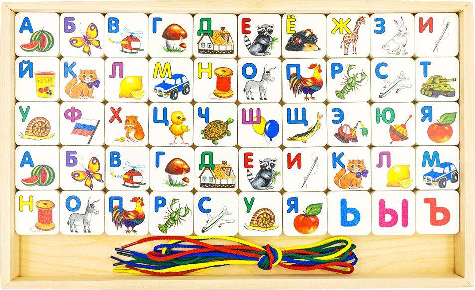 Alatoys Шнуровка Азбука 50 деталей КША5001