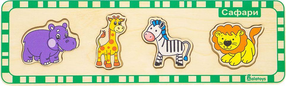 Alatoys Пазл для малышей Сафари learning journey пазл для малышей озорные фигуры 4 в 1