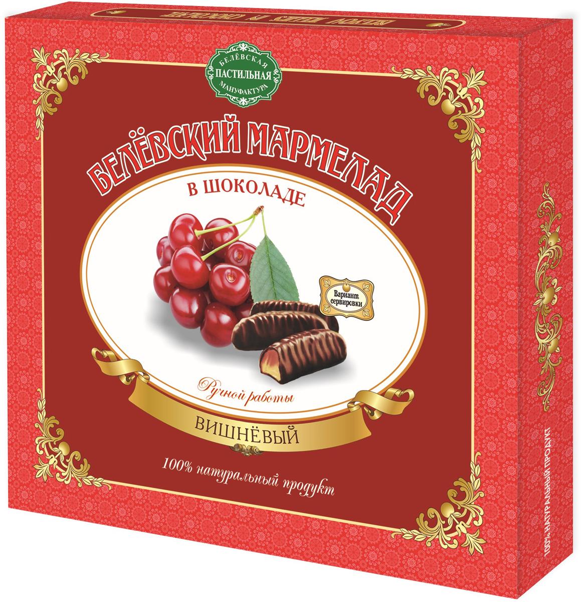 Белевская пастильная мануфактура Белёвский мармелад в шоколаде вишнёвый, 190 г