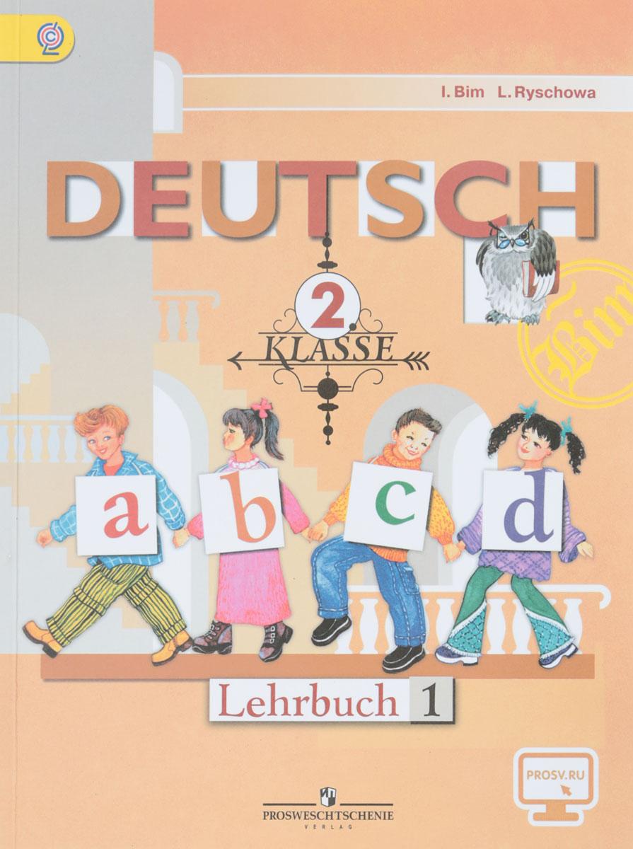 И. Л. Бим, Л. И. Рыжова Deutsch: 2 klasse / Немецкий язык. 2 класс. Учебник. В 2 частях. Часть 1