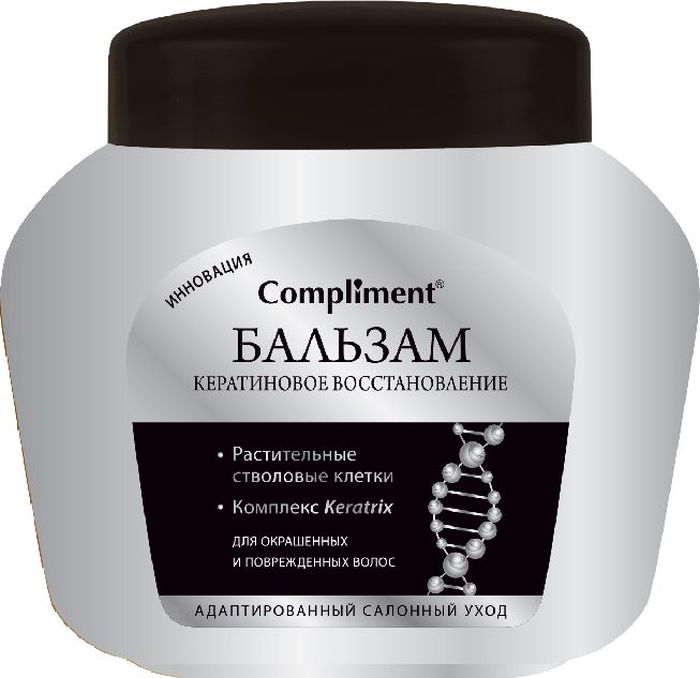 Compliment Бальзам Кератиновое восстановление для окрашенных волос, 500 мл078-01-790287Инновационный бальзам с формулой, содержащей растительные стволовые клетки восстанавливает мульти-поврежденные и истощенные волосы, укрепляя их структуру от корней до кончиков. Keratrix complex- революционное решение для устранения 7 признаков поврежденных волос:Против повреждений Против ломкости Против сечения кончиков Против потери объема Против электризации Против спутанности Против тусклости Эффективно восстанавливает волосы после термического воздействия, окрашивания и химической обработки, предотвращает возрастную хрупкость и истончение, интенсивно увлажняет и придает волосам роскошный ухоженный вид.