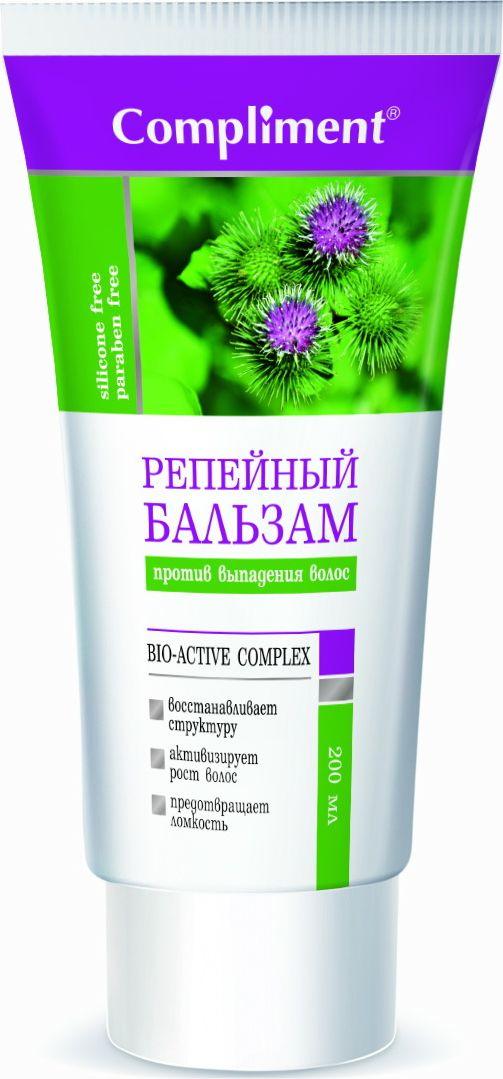 Compliment Репейный Бальзам для волос против выпадения, 200 мл078-01-796036Бальзам на репейном масле обладает активным восстанавливающим действием, улучшает состояние и активизирует рост волос, уменьшает их выпадение, защищает от ломкости и повреждений. Репейное масло содержит уникальный комплекс витаминов и активных компонентов питающих и укрепляющих волосы. Благодаря натуральному происхождению молекулы масла способны глубоко проникать в стержень волоса, восстанавливая и окутывая его защитной пленкой, предохраняя от ломкости и образования секущихся кончиков. Антисептические свойства масла восстанавливают баланс кожи головы, предотвращают появление перхоти и зуда. Бальзам облегчает расчесывание и укладку, снимает действие статического электричества и предотвращает спутывание волос.