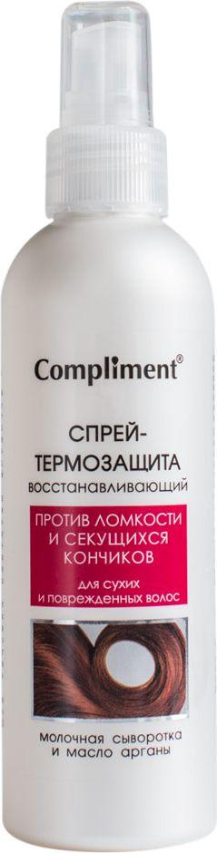 Compliment Спрей-термозащита восстанавливающий для сухих и поврежденных волос, 200 мл078-01-796173Спрей-термозащита предназначен для ухода и защиты волос от неблагоприятных внешних воздействий. Образуя защитную пленку на поверхности волос, спрей предупреждает появление секущихся кончиков, ломкость, пересушивание и выгорание волос, а также придает им здоровый ухоженный вид. Молочная сыворотка богата витаминами и минеральными веществами, которые благотворно воздействуют на структуру волос и кожу головы, стимулируют и ускоряют рост новых волос, обеспечивают быстрое восстановление структурных повреждений по всей длине. Аргановое масло защищает волосы от неблагоприятных факторов, таких как, ежедневная сушка и укладка, увлажняет и питает волосы, восстанавливает их структуру, делая волосы более сильными, блестящими и послушными.