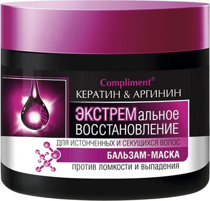 Compliment Бальзам-маска Кератин и аргинин, экстремальное восстановление, 300 мл078-01-796340Бальзам-маска с про-кератином оказывает интенсивное восстанавливающее и укрепляющее действие на поврежденные и ослабленные волосы, разглаживает и выравнивает их структуру, устраняет сечение, ломкость и тусклость, возвращает насыщенность цвета и легкость укладки. Аргинин –ухаживает и оздоравливает внутреннюю структуру волоса на клеточном уровне, способствует ускорению роста волос и продлению их жизненного цикла. Склеивает чешуйки волос делая их более гладкими, эластичными, блестящими, предотвращая сечение на кончиках. Защищает волосы перед окрашиванием, выпрямлением или завивкой, а после придает цвету стойкость, блеск и усиливает эффект от процедуры. Бальзам- маска обладает кондиционирующим эффектом, облегчает расчесывание волос и предотвращает появление электризации.Результат: — Восстановление и укрепление на клеточном уровне — Защита от ломкости и сечения — Более густые и сильные волосы — Блеск и здоровое сияние — Легкость расчесывания и укладки