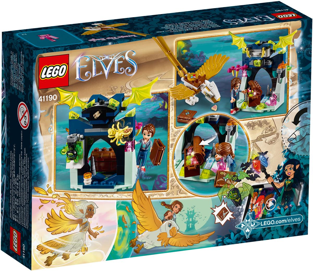 LEGO Elves Конструктор Побег Эмили на орле 41190