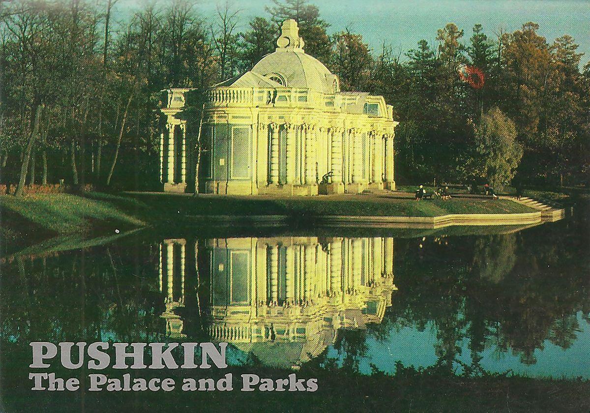 Pushkin. The Palace and Parks / Город Пушкин. Дворец-музей и парки (набор из 16 открыток)