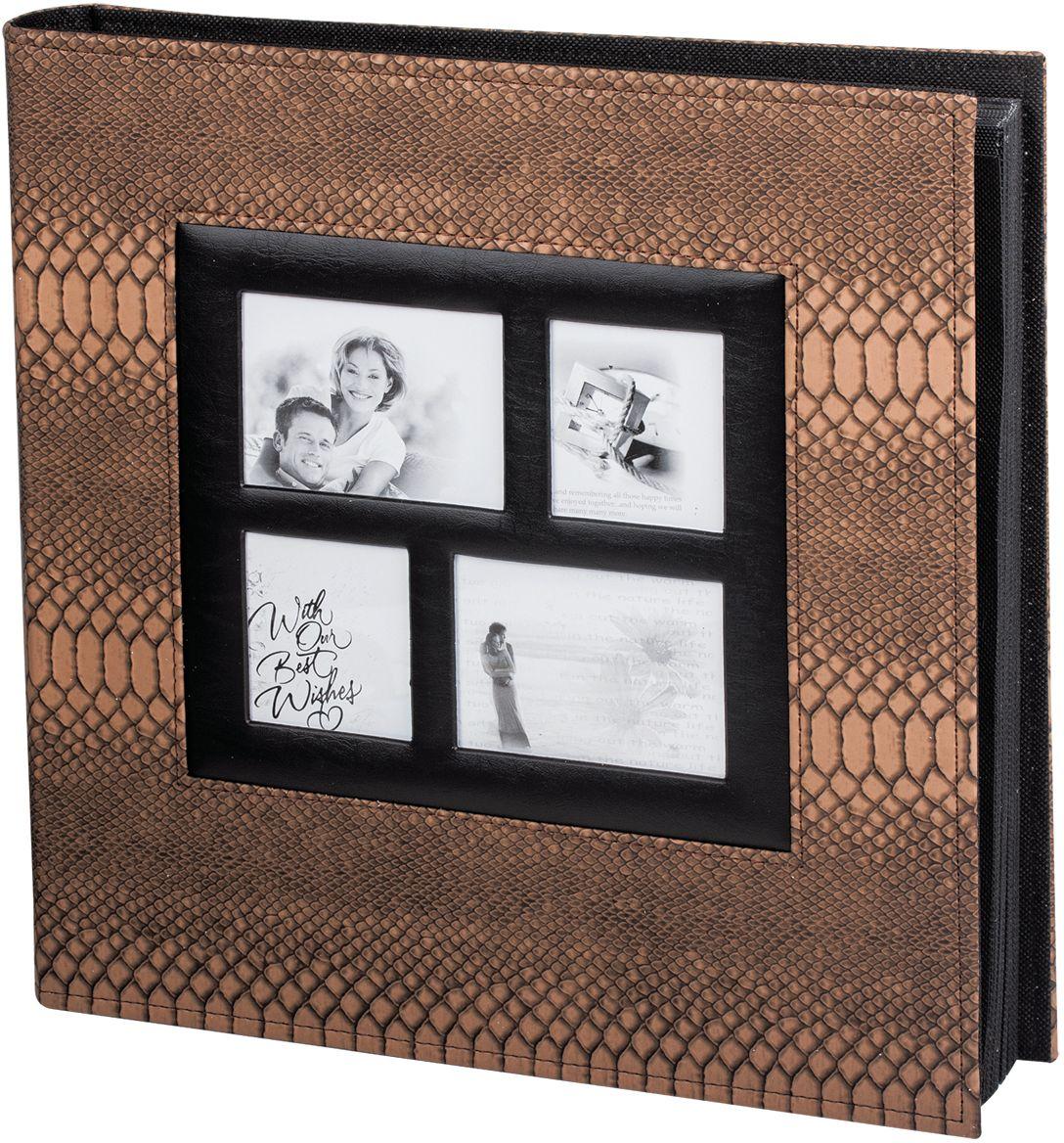 Фотоальбом Brauberg, 500 фотографий, 10 x 15 см390680Фотоальбом с обложкой под кожу рептилии вмещает в себя 500 фото и может стать настоящим семейным архивом. Обложка декорирована 4-мя рамками, фотографии в которых могут быть заменены по желанию владельца.