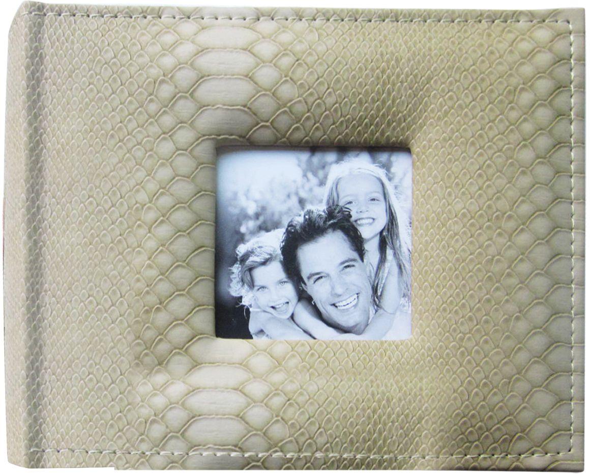 Фотоальбом Brauberg, рамка для фото, 100 фотографий, 10 x 15 см. 390694390694Фотоальбом с фактурной обложкой под кожу рептилии бежевого цвета, прошитой по контуру, и небольшой рамкой для фото придется по душе любителям путешествий и станет настоящим экзотическим подарком.