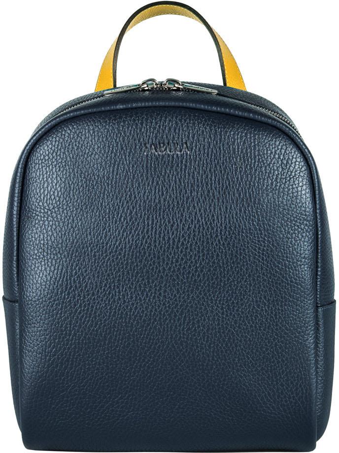 Сумка-рюкзак женская Fabula, цвет: темно-синий, желтый. S.259.SN обложка для паспорта женская fabula london цвет белый o 85 sp