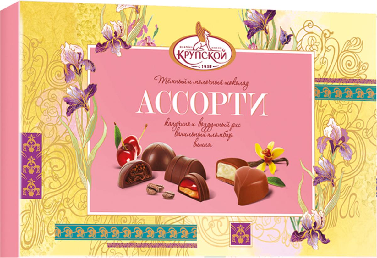 Фабрика имени Крупской Ассорти вишня, капучино, ванильный пломбир набор конфет, 195 г40144Конфеты в темном и молочном шоколаде со вкусами: вишня, капучино, ванильный пломбир.