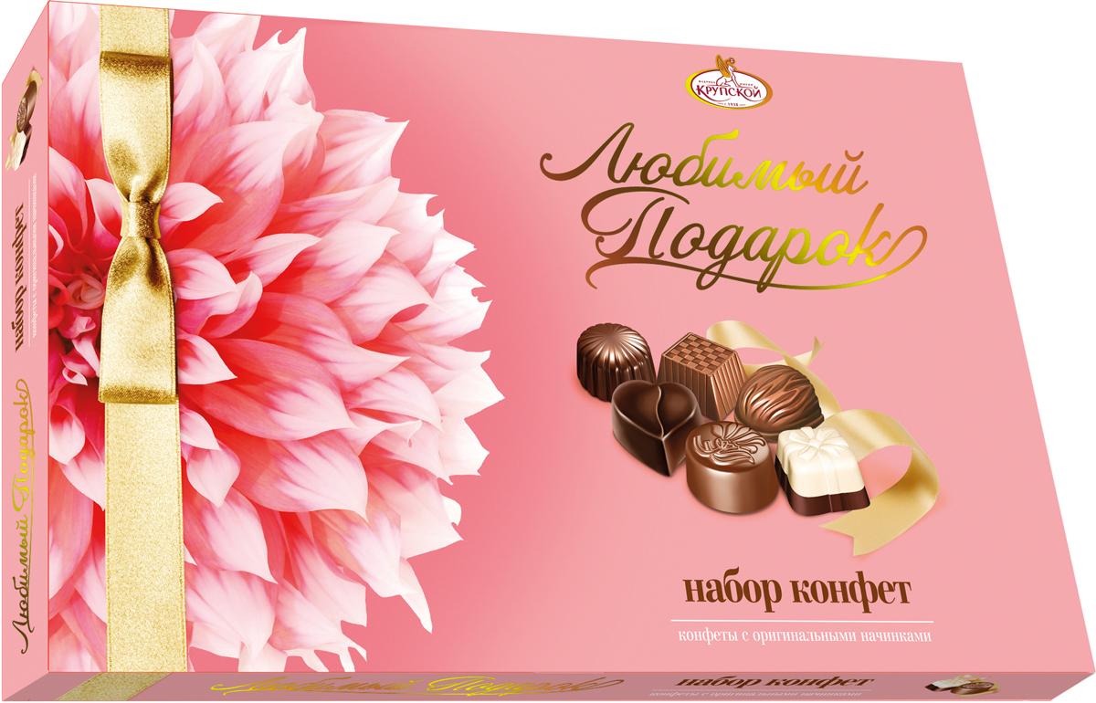 Фабрика имени Крупской Любимый подарок набор конфет, 326 г40340Набор великолепных конфет из темного, белого и молочного шоколада. Отличный повод порадовать себя и своих близких.
