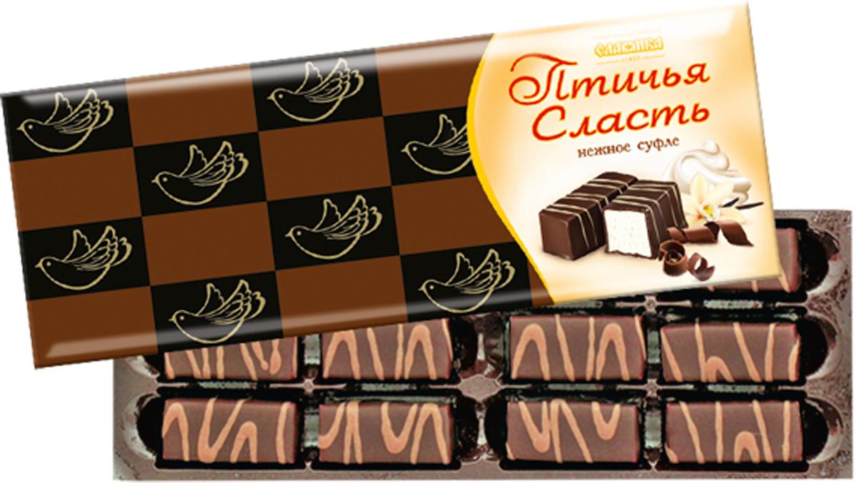 Славянка Птичья сласть классическая конфеты, 200 г30220Конфеты, изготовленные из нежного суфле с различными вкусами и ароматами, покрытые нежнейшей шоколадной глазурью.