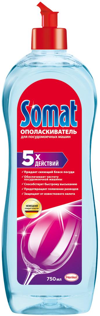 Cредство д/посудомоечной машины Somat Ополаскиватель 750 мл бытовая химия somat голд табс таблетки для посудомоечной машины 44 шт