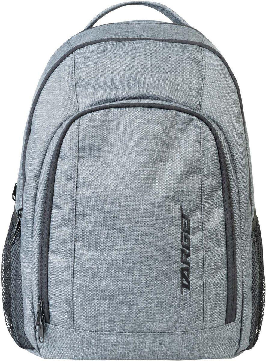 Target Рюкзак детский XY 5 цвет серый21540;21540Рюкзак изготовлен из современных, прочных материалов. Подходит для школы, так и для отдыха. Он имеет три больших отделения, закрывающих молнию, а на боковой стороне расположены два небольших кармана на резинке.