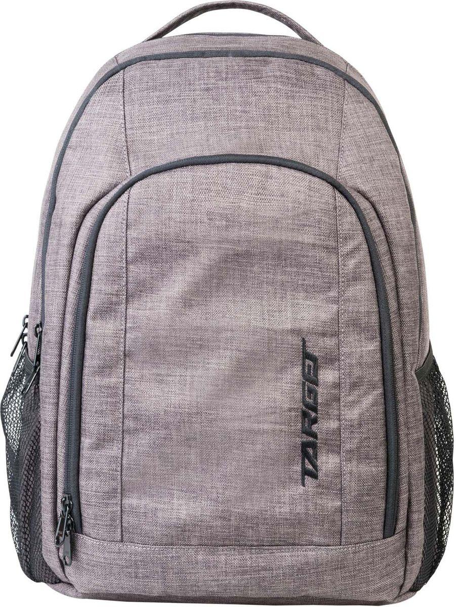 Target Рюкзак детский XY 6 цвет серый21541;21541Рюкзак изготовлен из современных, прочных материалов. Подходит для школы, так и для отдыха. Он имеет три больших отделения, закрывающих молнию, а на боковой стороне расположены два небольших кармана на резинке.