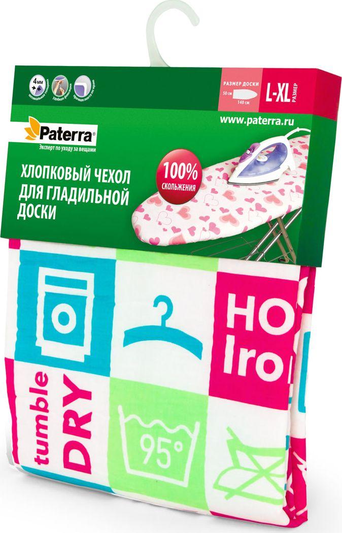 Чехол для гладильной доски  Paterra , с затяжным шнуром, 146 х 55 см -  Сушилки для белья