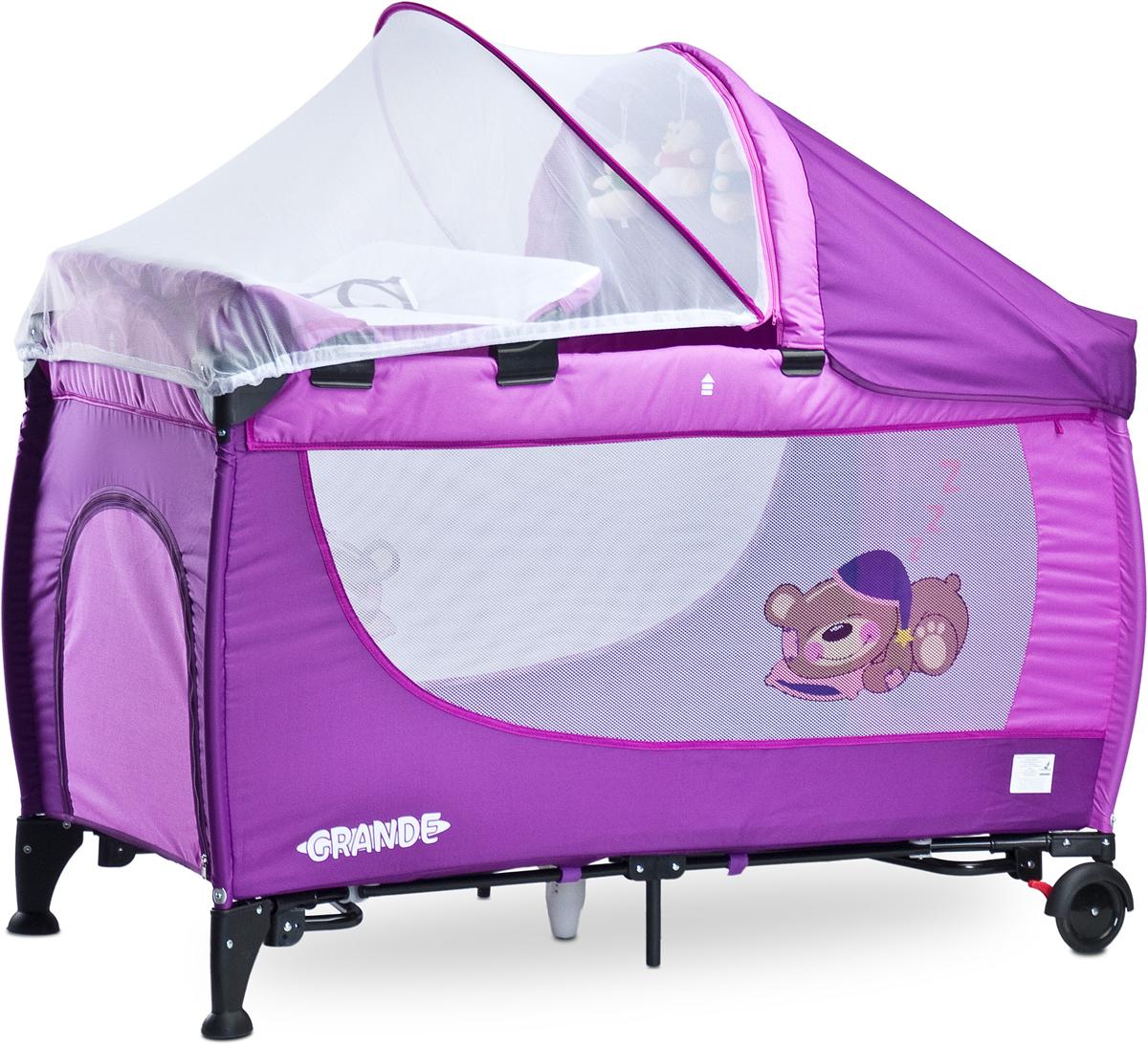 Caretero Манеж-кроватка Grande цвет фиолетовый - Детская комната