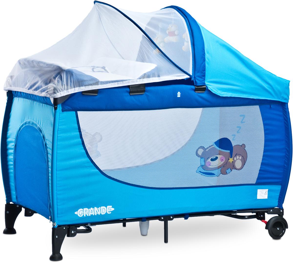 Caretero Манеж-кроватка Grande цвет синий - Детская комната