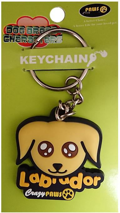 Брелок для животных Crazy Paws ЛабрадорCPC04-KCБрелок для ключей Crazy Paws с изображением Вашей любимой породы собаки.