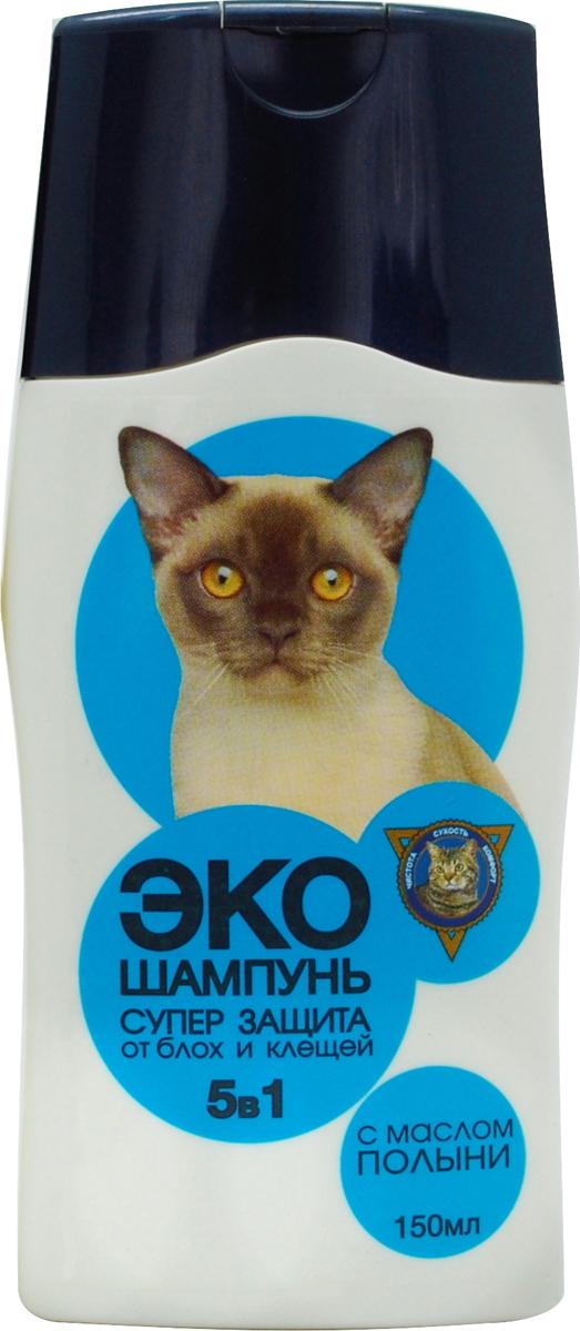 Шампунь для кошек Барсик Эко, от блох, 150 мл129Эко Шампунь 5в1 для кошек. Супер защита. От блох и клещей с маслом полыни – представляет собой наиболее щадящее средство высокоэффективной обработки от насекомых шерстного покрова животного. Входящее в состав шампуня масло полыни и масло хвои способствует быстрому избавлению от блох, вшей, власоедов и клещей, без вреда для животного. Масло полыни обладает выраженным репеллентным действием, эффективно дезодорирует, нейтрализуя запах животного и предотвращая повторное заражение. Масло хвои имеет смягчающее антисептические свойства, устраняет зуд, ускоряет процесс заживления ран и трещин после расчёсывания. Применяется с профилактической и лечебной целью.Основные свойства шампуня Эко 5в1 для кошек от блох и клещей с маслом полыни: содержит биологически активные компоненты, обладает выраженным репеллентным действием, регулирует естественный гидробаланс, имеет сбалансированный pH, не содержит парабены. Отлично промывает шерсть, придаёт ей приятный аромат, после использования шерсть становится блестящей, шелковистой. Благоприятно воздействует на кожу, смягчает, успокаивает и увлажняет её. Зоошампунь подходит для любого типа шерсти, всех пород и возрастов, благодаря высокой концентрации, небольшого количества шампуня хватает надолго.