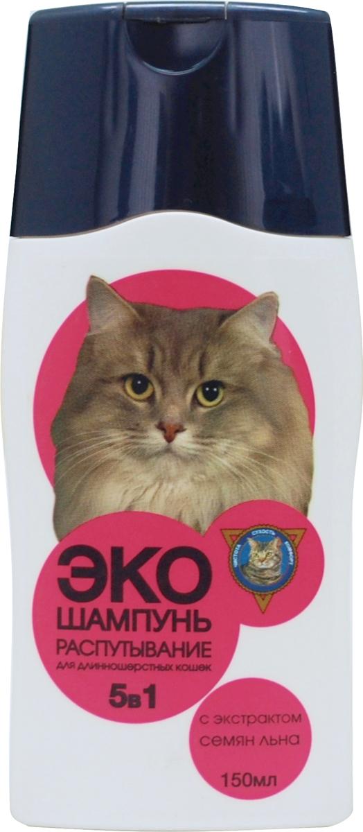 Шампунь для кошек Барсик