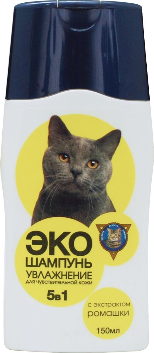 """Шампунь для кошек Барсик """"Эко"""", для чувствительной кожи, 150 мл"""