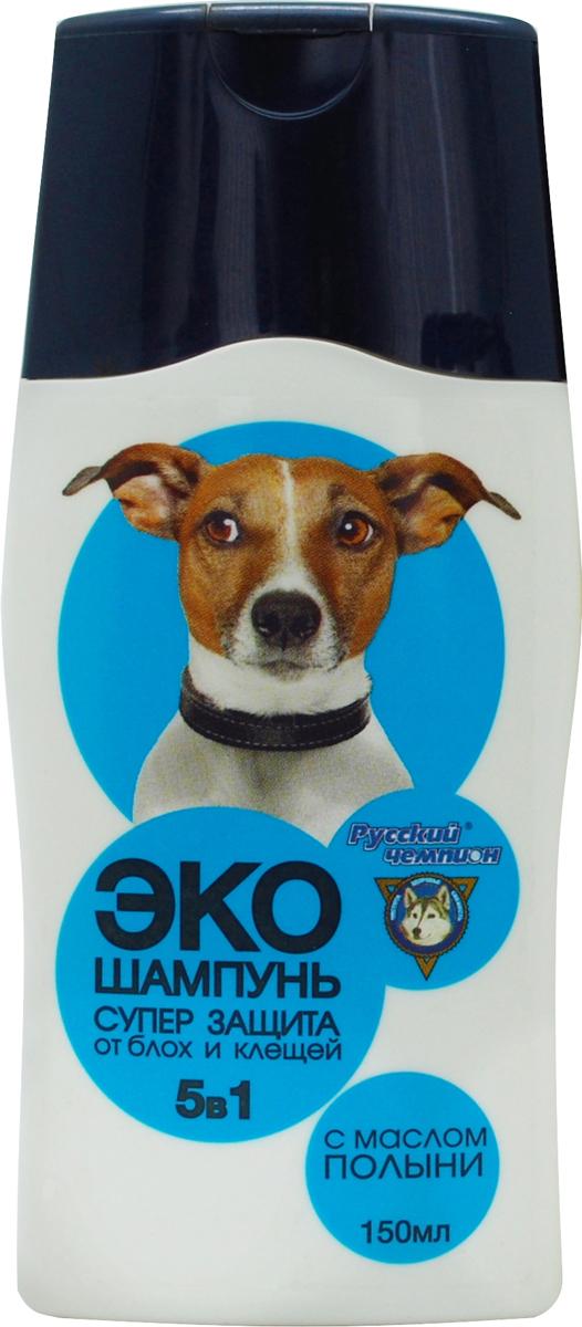 Шампунь для собак Русский Чемпион Эко, от блох, 150 мл биоошейник докторzoo против блох и клещей 4мес для собак зеленый 65см