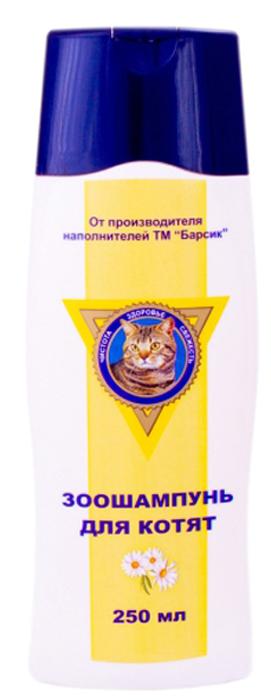 Шампунь Барсик , для котят, 2,5 л135Шампунь Барсик для котят – предназначен для мытья и бережного ухода за шерстью и кожным покровом котят. Входящие в состав кокосовое масло, экстракт ромашки, витаминный комплекс смягчают и стимулируют рост волос. Идеально подходит всем маленьким питомцам. Не содержит вредных и раздражающих компонентов. Основные свойства шампуня Барсик для котят: содержит биологически активные компоненты, сохраняет pH-баланс кожи, не вызывает раздражений, усиливает яркость естественного окраса, уменьшает электростатику шерсти, подходит для регулярного использования. Отлично промывает шерсть, придаёт ей приятный аромат, после использования шерсть становится блестящей, шелковистой.Благоприятно воздействует на кожу, смягчает, успокаивает и увлажняет её. Шампунь подходит для любого типа шерсти и всех пород. Благодаря высокой концентрации, небольшого количества шампуня хватает надолго.