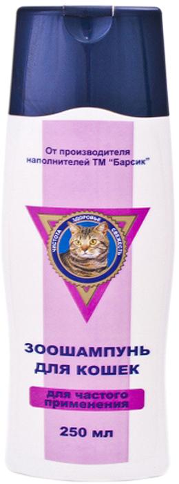 Шампунь для кошек Барсик , для частого применения, 2,5 л136Шампунь Барсик для частого применения – предназначен для гигиенического мытья животных. Входящая в состав добавка с B-витаминной активностью, укрепляет шерсть и поддерживает ее естественный цвет. Содержание исключительно мягких моющих компонентов на натуральной основе обеспечивает глубокое очищение, не нарушая защитных свойств кожи. Это позволяет использовать шампунь так часто, как это необходимо.Основные свойства шампуня Барсик для частого применения: содержит биологически активные компоненты, сохраняет pH-баланс кожи, не вызывает раздражений, усиливает яркость естественного окраса, уменьшает электростатику шерсти, подходит для регулярного использования. Отлично промывает шерсть, придаёт ей приятный аромат, после использования шерсть становится блестящей, шелковистой. Благоприятно воздействует на кожу, смягчает, успокаивает и увлажняет её.Шампунь подходит для любого типа шерсти, всех пород и возрастов. Благодаря высокой концентрации, небольшого количества шампуня хватает надолго.
