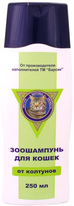 Шампунь для кошек Барсик , от колтунов, 2,5 л137Шампунь Барсик от колтунов – моющая основа шампуня эффективно и мягко очищает шерсть, препятствует спутыванию и слеживанию шерсти, способствует мягкому и безболезненному расчесыванию, а природные компоненты ухаживают за кожей и шерстью. Разработан специально для ухода за проблемной шерстью, склонной к образованию колтунов.Основные свойства шампуня Барсик от колтунов: содержит биологически активные компоненты, сохраняет pH-баланс кожи, не вызывает раздражений, усиливает яркость естественного окраса, уменьшает электростатику шерсти, подходит для регулярного использования. Отлично промывает шерсть, придаёт ей приятный аромат, после использования шерсть становится блестящей, шелковистой. Благоприятно воздействует на кожу, смягчает, успокаивает и увлажняет её. Шампунь подходит для любого типа шерсти, всех пород и возрастов. Благодаря высокой концентрации, небольшого количества шампуня хватает надолго.