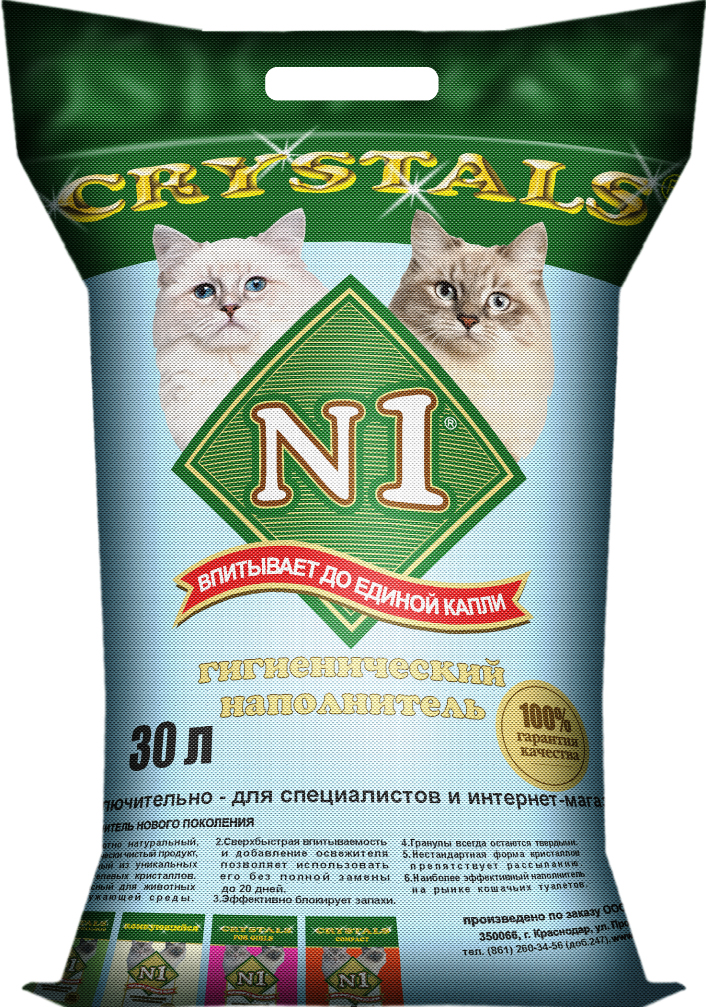 Наполнитель для кошачьего туалета №1  Crystals , силикагелевый, 30 л - Наполнители и туалетные принадлежности