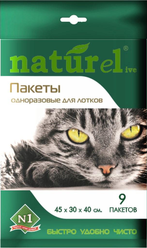 Гигиенические пакеты для лотков №1, одноразовые, 1 x 9 x 48 см naturel пакеты для лотков одноразовые n1 naturel 16 шт