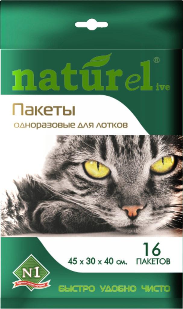 Гигиенические пакеты для лотков №1, одноразовые, 1 x 16 x 24 см naturel пакеты для лотков одноразовые n1 naturel 16 шт