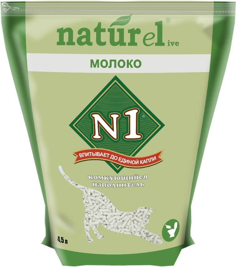 Наполнитель для кошачьего туалета №1 Naturel. Молоко, комкующийся, 4,5 л92411Комкующийся наполнитель №1 NATUReL Молоко – изготовлен из растительных гранулированных волокон с добавлением до 10% сухого молока.Основные свойства наполнителя №1 NATUReL Молоко: образует плотные комки, нейтрализует и абсорбирует неприятные запахи, 100% био-разлагаемый продукт.Не содержит никаких побочных добавок или химических составляющих, удобная экономичная упаковка.Инновационная Австралийская технология сочетает в одном продукте абсолютную натуральность компонентов состава и эффективную защиту от запаха и влаги.Естественные свойства натуральных растительных волокон позволяют добиваться хорошего комкующегося эффекта, при значительной экономии самого продукта.В процессе использования не требуется полная замена наполнителя, утилизируются только комочки, наполнитель остается чистым и свежим. Специально разработанная формула гранул нового натурального наполнителя, приятна для подушечек лап вашего питомца. Наполнитель не прилипает к шерсти и не застревает в лапках, препятствуя рассыпанию.