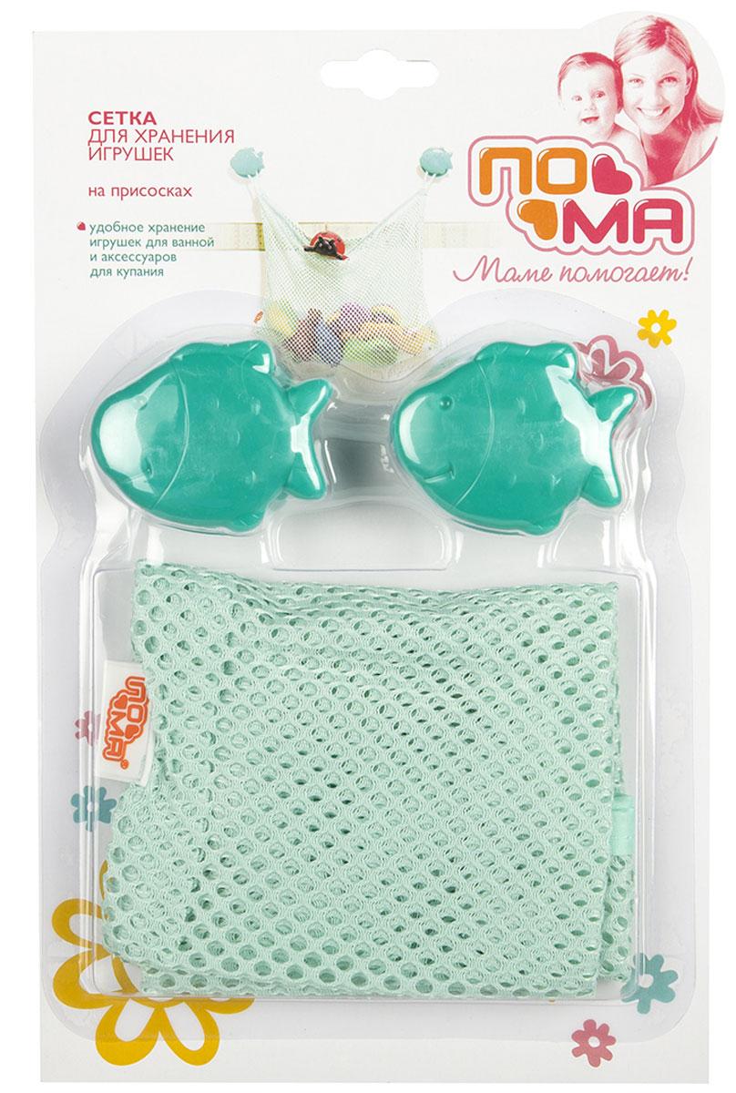 ПОМА Сетка для хранения игрушек для ванной погремушка пома 1