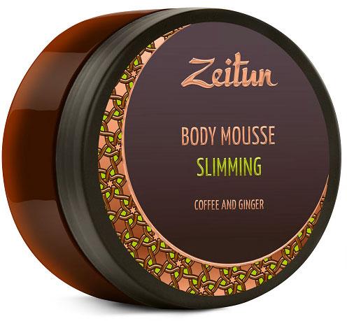 Зейтун Мусс для тела Лимфодренажный, с экстрактом йеменского кофе и корнем имбиря, 200 млZ4005Нарушенные обменные процессы в подкожно-жировой клетчатке - главная причина отечности, целлюлита и неровного рельефа кожи. Успешно решить эту проблему поможет мусс Zeitun Кофе и имбирь для ежедневного моделирующего ухода за телом. Благодаря натуральным стимулирующим компонентам - кофе, имбирю и питательным маслам, он нормализует кровообращение, выводит лишнюю жидкость, активизирует липолиз, приятно охлаждает и вытачивает контуры вашего тела без изъянов и недостатков.Мусс обладает уникальной, насыщенной, слегка взбитой текстурой, которая обеспечивает максимальный ощутимый и видимый эффект, а вместо воды его основу составляет отвар тонизирующий конского каштана. В состав мусса для тела входят натуральные компоненты, которые обеспечивают комплексный антицеллюлитный, липолитический, тонизирующий и лимфодренажный эффект. Экстракт йеменского кофе - основной природный источник кофеина. Это сильнейший тоник, который активизирует обменные процессы, пробуждает незадействованные в микроциркуляции капилляры и активно выводит застоявшуюся жидкость из тканей. В результате кофеинового воздействия кожа приобретает упругость, подтягивается, визуально уменьшаются объемы тела.Экстракт имбиря имеет славу чудодейственного корня, который пробуждает жизненную активность кожи, разгоняет метаболизм и насыщает клетки витамином С. Также имбирь содержит мощный антиоксидант витамин Е, который также необходим для нормализации биологических процессов и способствует избавлению от целлюлита.Масла ши, оливы и виноградной косточки обеспечивают коже антиоксидантный уход, правильное снабжение влагой, смягчают и глубоко питают в течение дня.Отвар конского каштана, использованный в данном муссе в качестве основы, обладает прекрасным тонизирующим действием для улучшения деятельности сосудов, капилляров и улучшения кровоснабжения тканей. Мусс Zeitun - это забота о вашей коже до последней капли: именно поэтому обыч