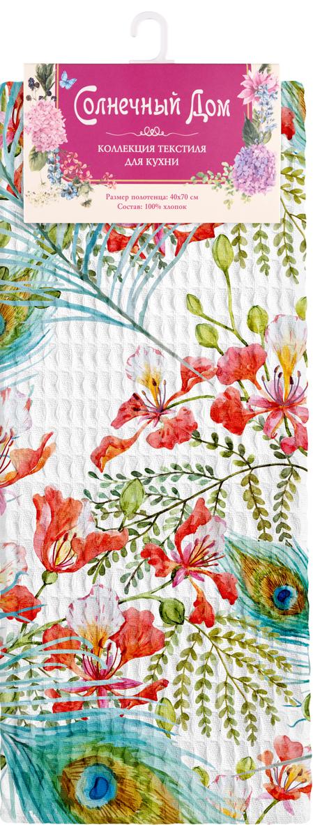 """Вафельное полотенце """"Солнечный дом"""" изготовлено из натурального хлопка, идеально дополнит интерьер вашей кухни и создаст атмосферу уюта и комфорта.   Изделие выполнено из натурального материала, поэтому являются экологически чистыми. Высочайшее качество материала гарантирует безопасность не только взрослых, но и самых маленьких членов семьи.  Современный декоративный текстиль для дома должен быть экологически чистым продуктом и отличаться ярким и современным дизайном."""
