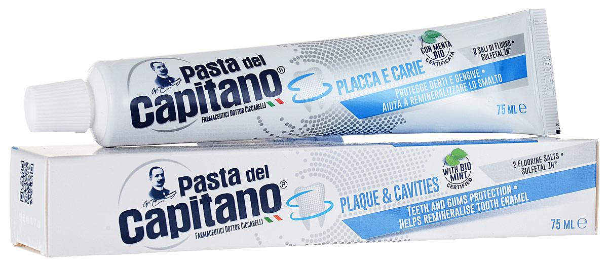 Pasta del Capitano Зубная паста Зубной налет и кариес, 75 мл0390F00Зубная паста Pasta del Capitano помогает предотвращать зубной налет и кариес, защищет полость рта и реминерализирует зубную эмаль благодаря наличию Sulfetal Zn и 2 Фтористых Солей.