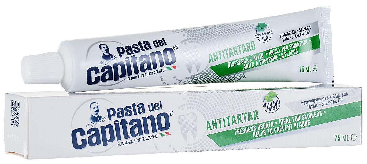 Pasta del Capitano Зубная паста Против зубного камня, 75 мл115Зубная паста Pasta del Capitano Против зубного камня гарантирует полноценную гигиену полости рта и помогает предотвратить зубной камень, а также обеспечивает свежее дыхание благодаря наличию Sulfetal Zn Пирофосфатов, шалфея и чабреца. Идеально для курильщиков.