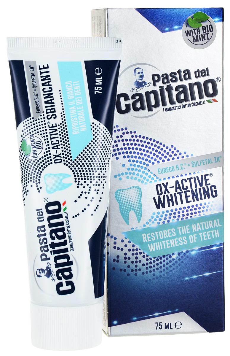 Pasta del Capitano Зубная паста Комплексное отбеливание по технологии Ox-Active, 75 мл0393F00Зубная паста Pasta del Capitano Комплексное отбеливание по технологии Ox-Active отбеливает и восстанавливает естественную белизну зубов. Глубоко очищает межзубные пространства, благодаря действию микрогранул и наличию EURECO HC, молекулы, использование которой, как часть ухода за полостью рта, была запатентована на исключительных правах. Это органическое соединение, которое высвобождает активный кислород и действует непосредственно путем удаления пятен на зубах без повреждения зубной эмали или десен. Она также способна снизить бактериальный налет на 99% с момента первой чистки зубов.