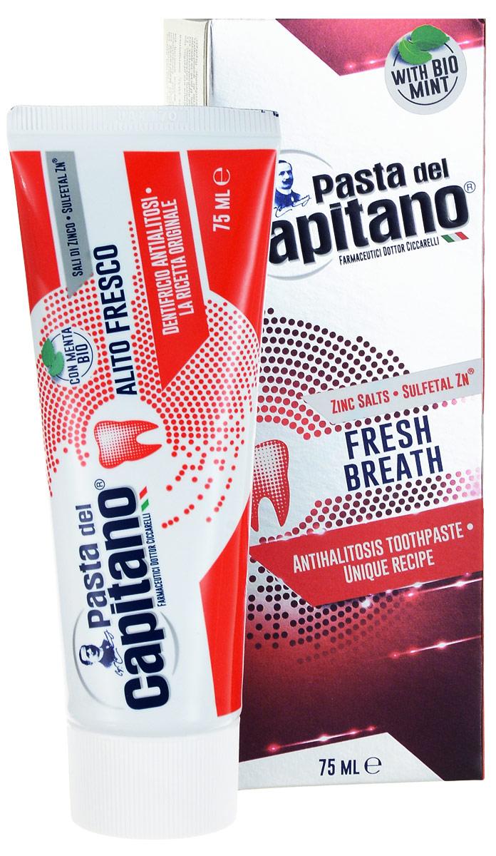 Pasta del Capitano Зубная паста Свежее дыхание, 75 мл65500984Зубная паста Pasta del Capitano Свежее дыхание гарантирует эффективные действия против запаха из рта, сохраняя свежее дыхание на долгое время благодаря: Цинковой соли и сульфату Zn: цинк окисляет и выделяет молочную кислоту, которая помогает Сульфату Цинка, выполнять свои функции против налета на зубах Экстракту петрушки и базилика, натуральное средство от неприятного запаха изо рта